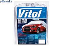 Тент на машину седан полиэстер 483x178 Vitol CC11106 L для автомобиля