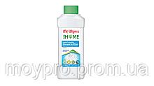 Жидкое средство для стирки белых тканей Farmasi Mr. Wipes (9700449)