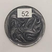 Пeрламутровий пігмeнт 52