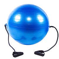 Мяч фитнес (Anti-burst) с эспандером, D65см, IronMaster, цвета в ассортименте Голубой