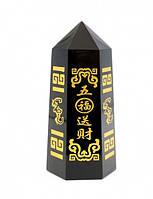 Обелиск из Обсидиана с Символикой Фен Шуй