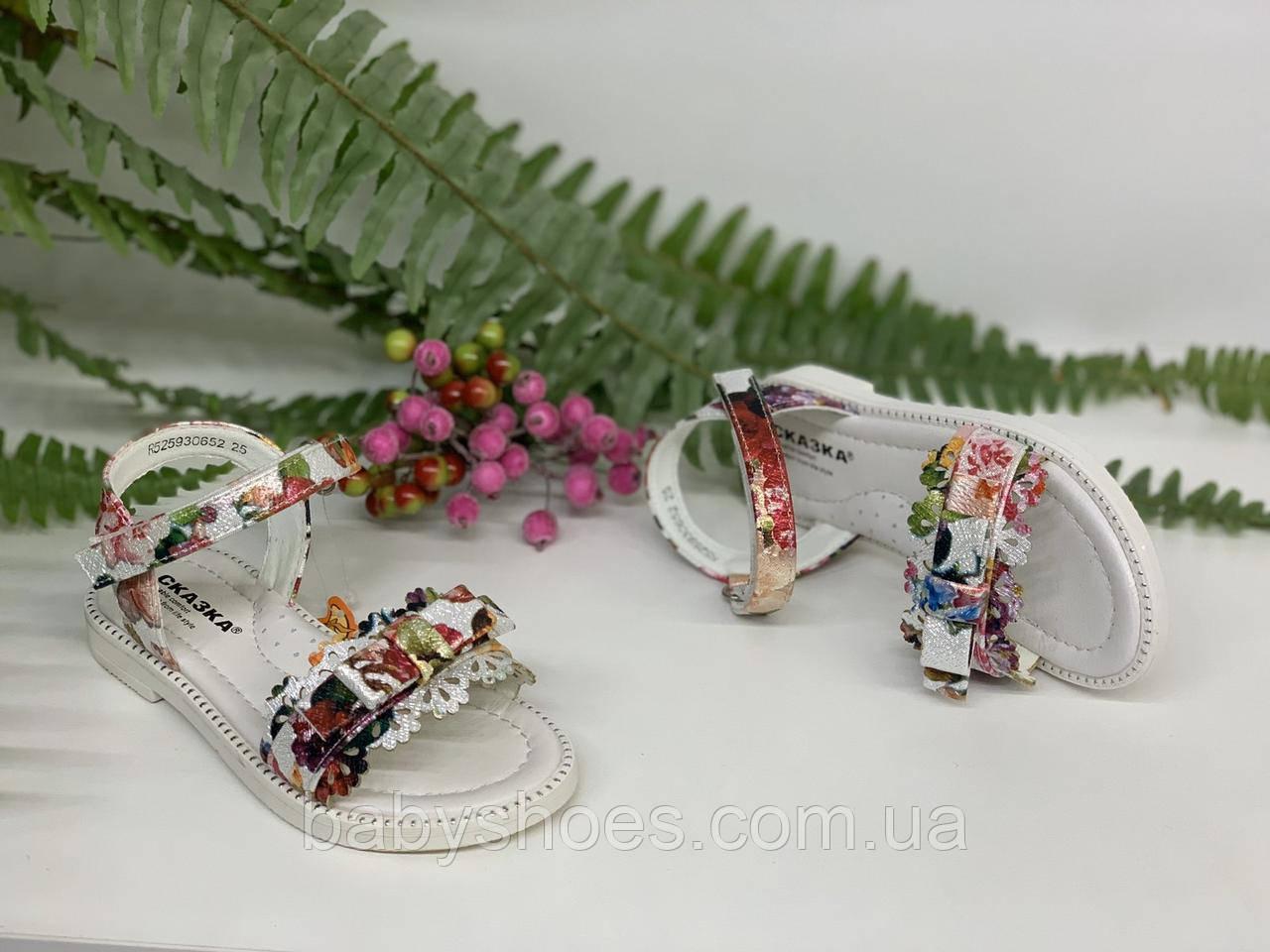 Босоножки для девочки Сказка р.25-30  ДСК-104