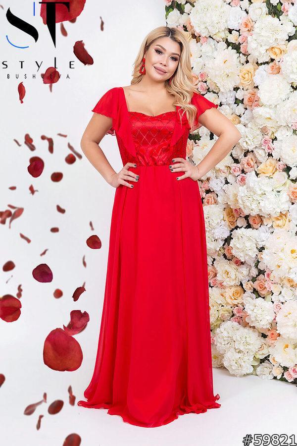 Вечірній шифонова сукня в підлогу великого розміру 48 50 52 54