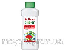 Жидкий порошок для стирки цветной одежды Farmasi Mr. Wipes (9700541)