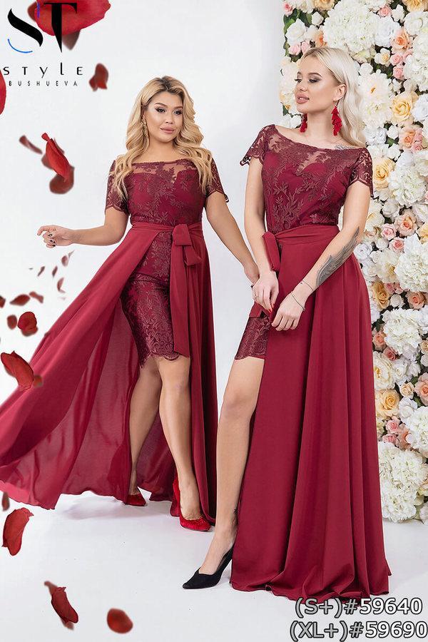 Женское гипюровое платье трансформер со съемной юбкой размер 42, 44, 46, 48, 50, 52