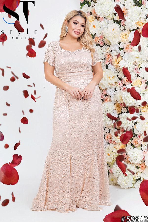 Гіпюрову вечірній сукні великих розмірів 50-52, 54-56