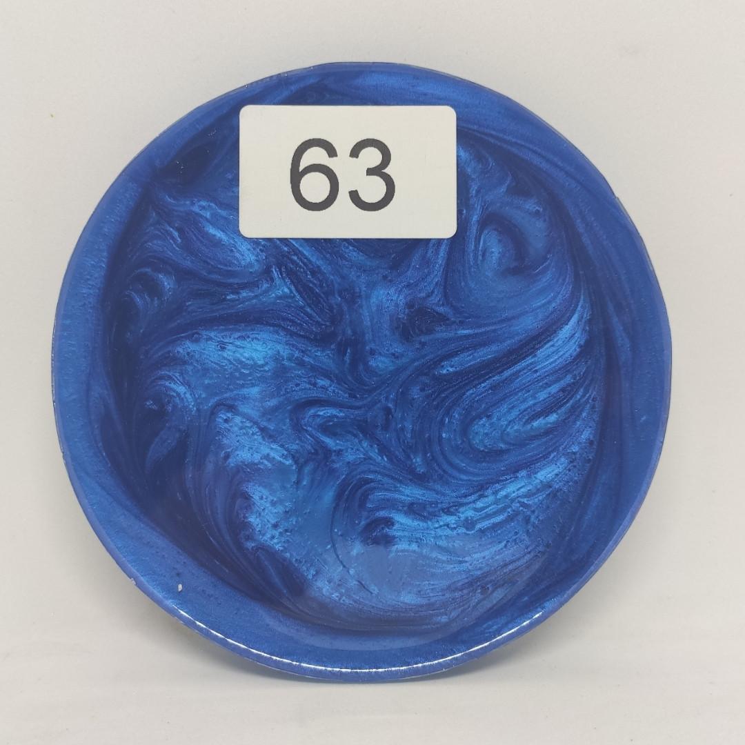 Пeрламутровий пігмeнт 63