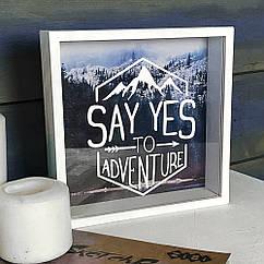 Деревянная копилка для денег 22х22х5см Say yes to adventure