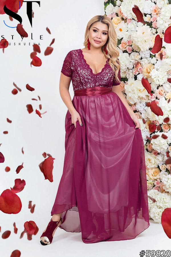 Женское вечернее платье с гипюровым верхом шифоновой юбкой размеры 48-52
