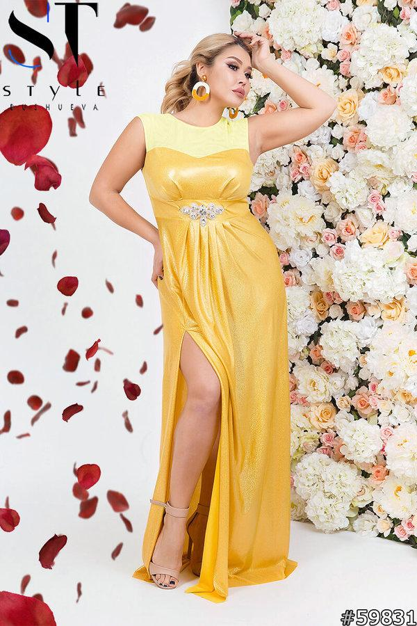 Довге блискуче вечірній сукні великих розмірів 48-50, 52-54