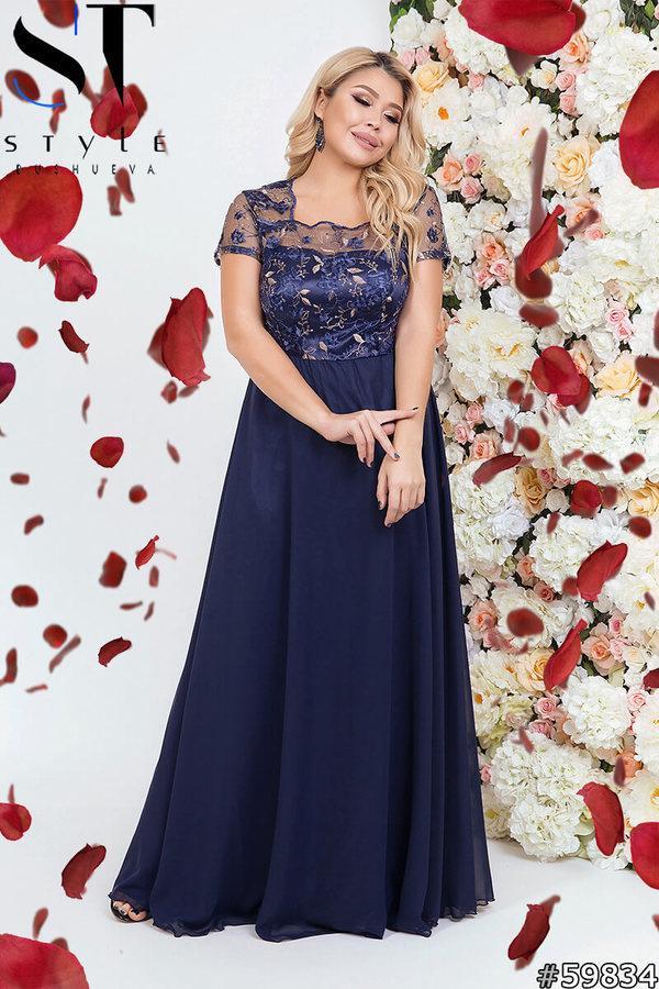 Жіноча вечірня сукня з вишитим верхом розміри 50, 52, 54