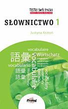 Testuj Swój Polski: Słownictwo 1 / Prolog (Justyna Krzton) -  Книга польского языка
