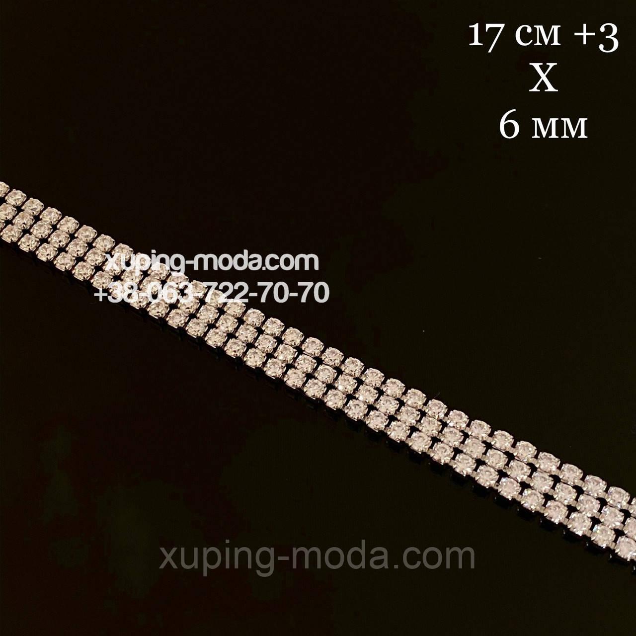Xuping браслет 18k