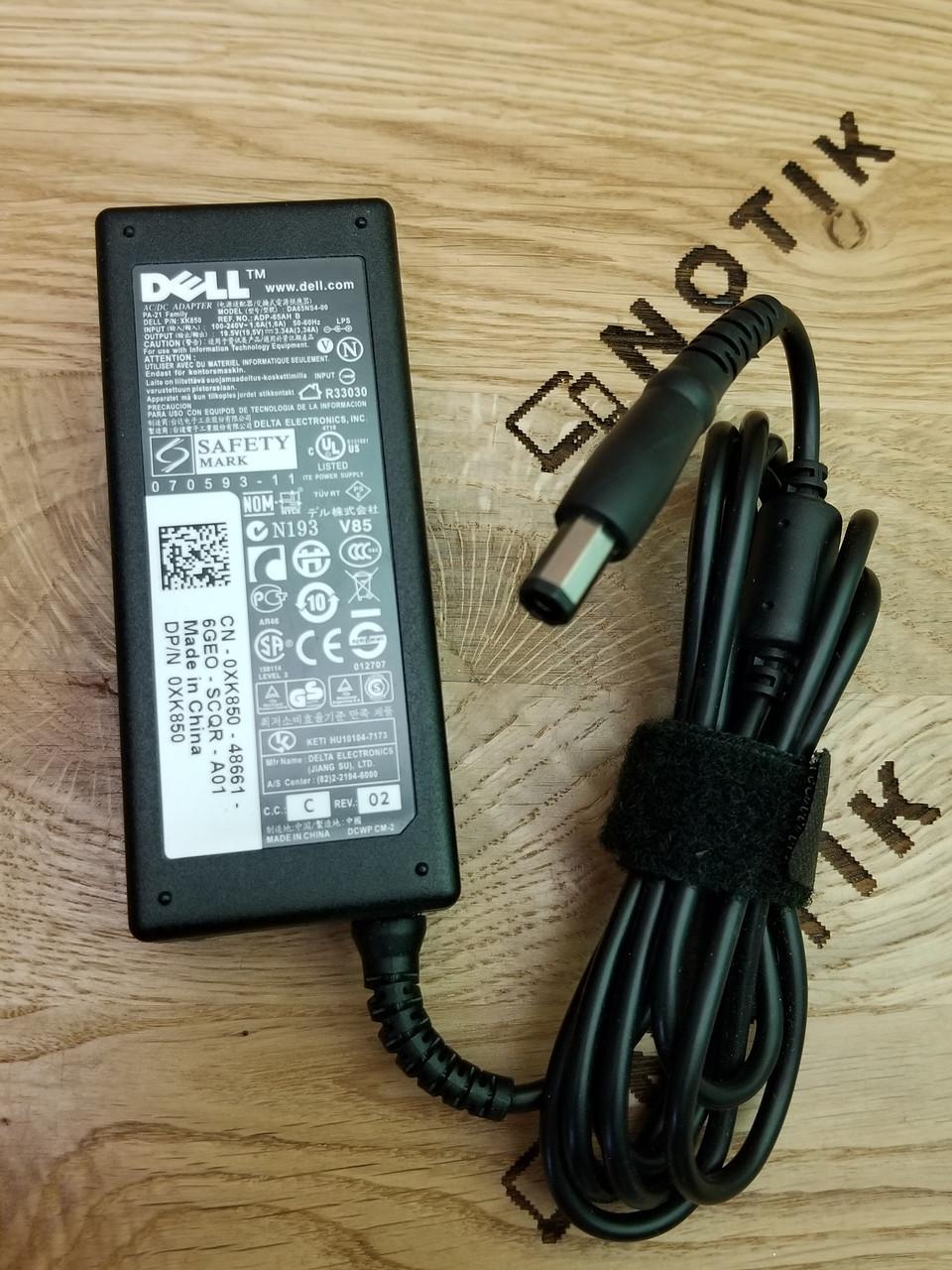 Блок живлення для ноутбука Dell 65W 19.5 V 3.34 A 4.5x3.0mm (DA65NS4-00) ОРИГІНАЛ