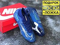 Футбольные Бутсы Nike Mercurial Vapor XIII Pro FG спортивная обувь для футбола найк меркуриал вапор