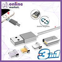 Магнитный кабель для зарядки Magnetic Cable для Android / iPhone