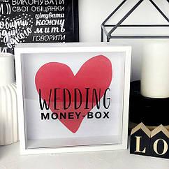 Деревянная копилка для денег 22х22х5см На свадьбу