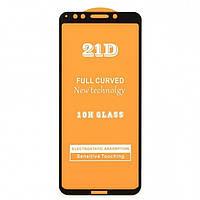 Защитное стекло 21D Full Glue для Huawei Y7 2018 / Y7 Prime 2018 / Honor 7C черное 0,3 мм в упаковке