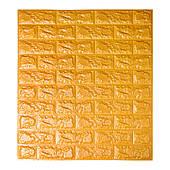 Самоклеюча декоративна 3D панель під цеглу золото 700х770х7мм Os-BG11