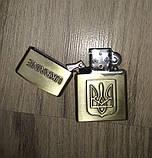 """Бензиновая зажигалка """"Ukraine"""" с гербом, фото 4"""