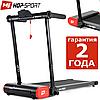Бігова доріжка Hop-Sport HS-900LB Clip