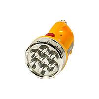 Ручной аккумуляторный фонарь YJ-2804 Жёлтый