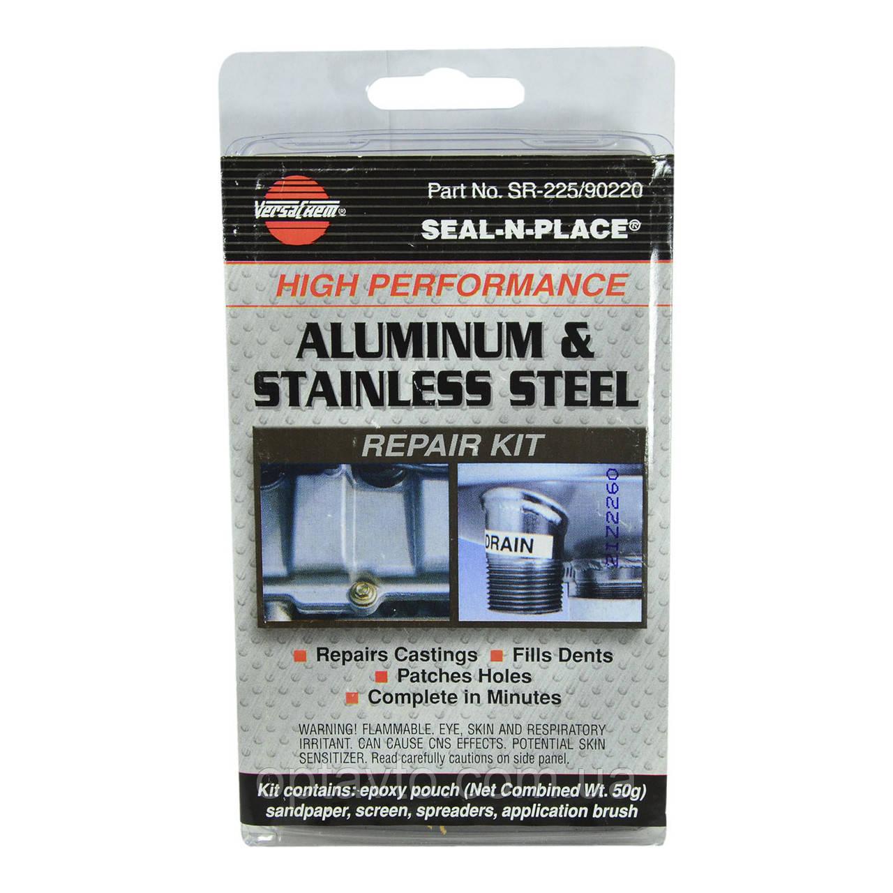 Рем комплект, шпатлевка для алюминиевых и стальных деталей