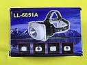 Налобный спец фонарик Bailong BL-6651, фото 3