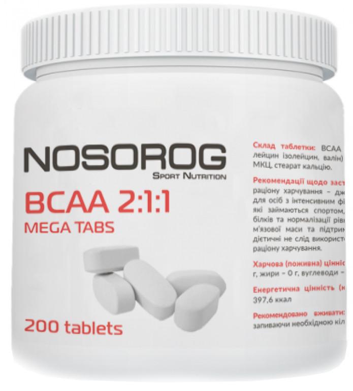 BCAA 2:1:1 Mega Tabs Nosorog Sport Nutrition (200 таб.)