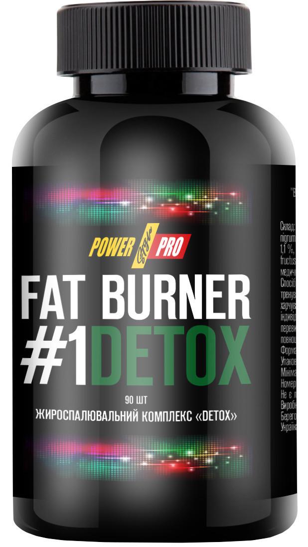 Fat Burner #1Detox Power Pro (90 капс.)