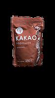 Какао-порошок темный (алкализированный) 20-22%, 250 г, TM GF