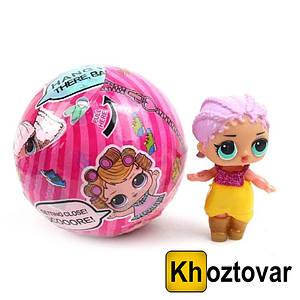 Лялька LOL Unbox Me LY0029 | 13 серія