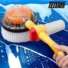 Щітка Water Blast з насадкою для шлангу