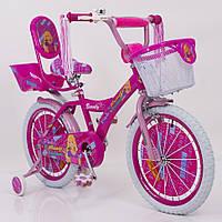 """Детский велосипед Beauty-1 Barbie 18"""" для девочек от 5 до 8 лет"""