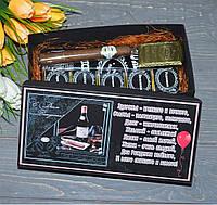 Подарочный набор для мужчины С Днем Рождения, фото 1
