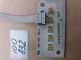 Модуль индикации  ARDO.  50202201, 502021801 Б/У, фото 3