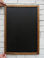 Меловая доска настенная, доска меню, 50 х 70 см (Доска меловая для кафе)