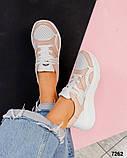 Кроссовки женские женские белые с вставками пудры, фото 4