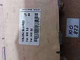 Модуль індикації Whirlpool. VISJ29J Б/У, фото 2