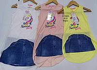 Платье для девочек оптом,Sincere, 4-12 лет, арт. ZOL-19421