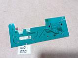 Модуль індикації пральної машини Whirlpool. Заводський номер 461971403701 Б/У, фото 3