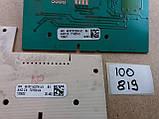 Модуль индикации  Whirlpool 75AWE7515/1.  461973072041, 491971403791 Б/У, фото 4