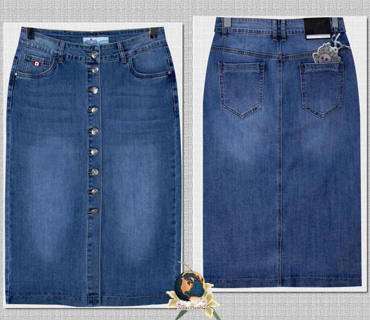 Модная длинная джинсовая юбка на пуговицах 34 размер