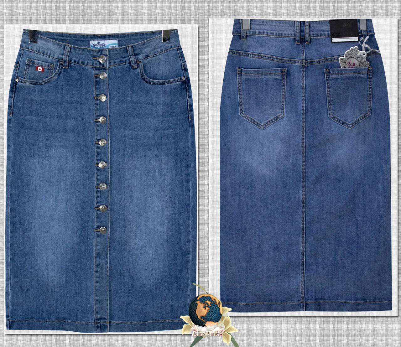 Модная длинная джинсовая юбка 70 см на пуговицах