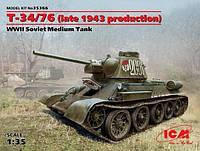 1:35 Сборная модель танка Т 34/76 (1943 г.), ICM 35366;[UA]:1:35 Сборная модель танка Т 34/76 (1943 г.), ICM