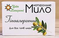 Мыло Гипоаллергенное  (100 гр)