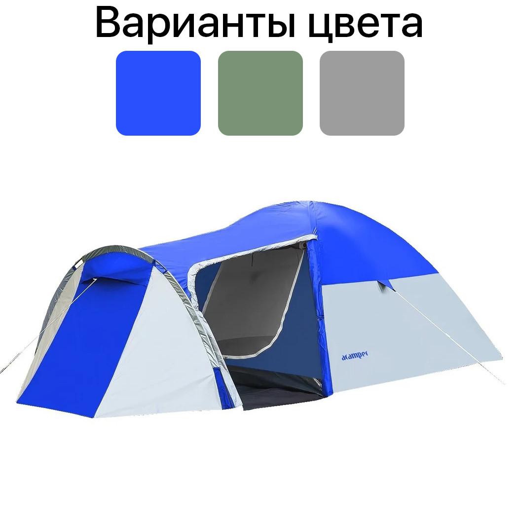 Палатка туристическая четырехместная 3000 мм Acamper MONSUN 4 кемпинговая Синий