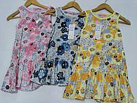 Платье для девочек оптом, Sincere, 4-12 лет, арт. ZOL-20021