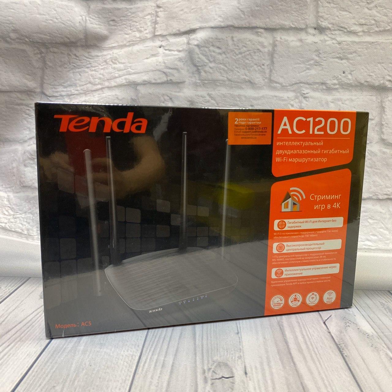 Роутер Tenda AC5 White (WI-Fi 300 Mb/s/3xLan/1x Wan)