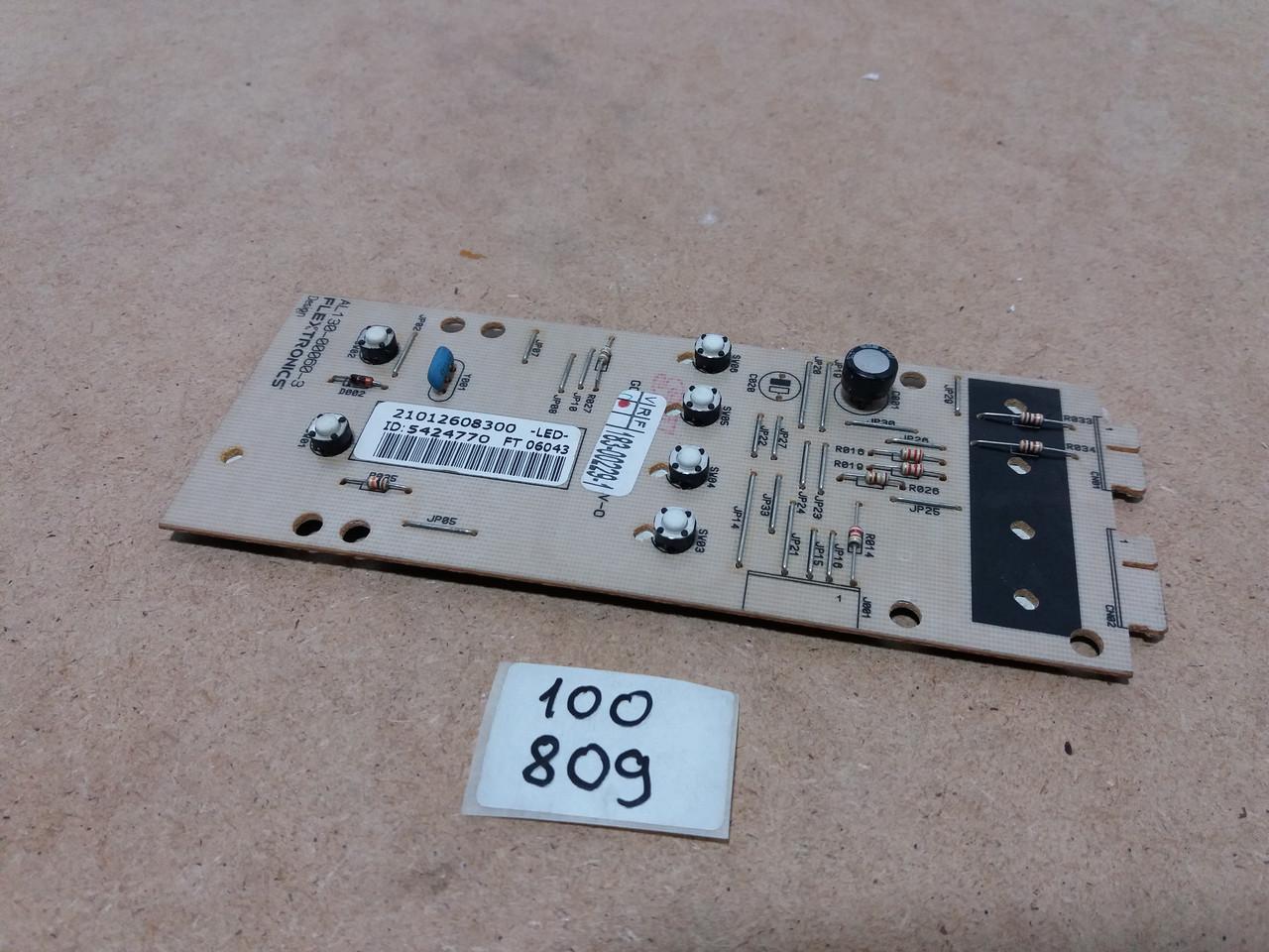 Модуль индикации  Ariston.  21012608300 Б/У